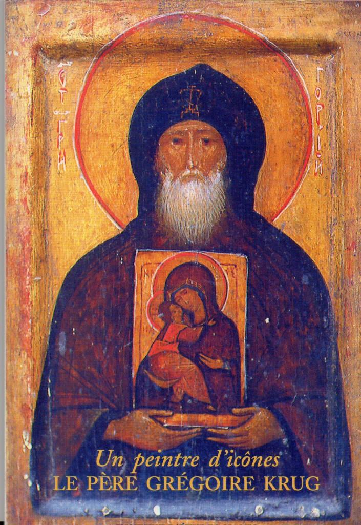 St iconographe Grégoire de la Laure des Grottes