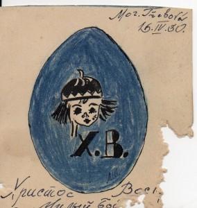 portrait de Liala sur un oeuf de Pâques 1930, l'année du bac à Moravska Třebova