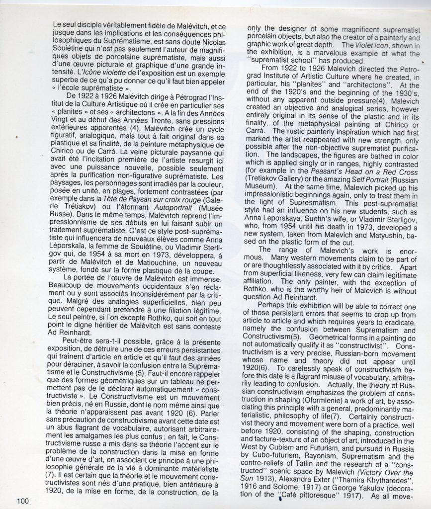 p. 55445