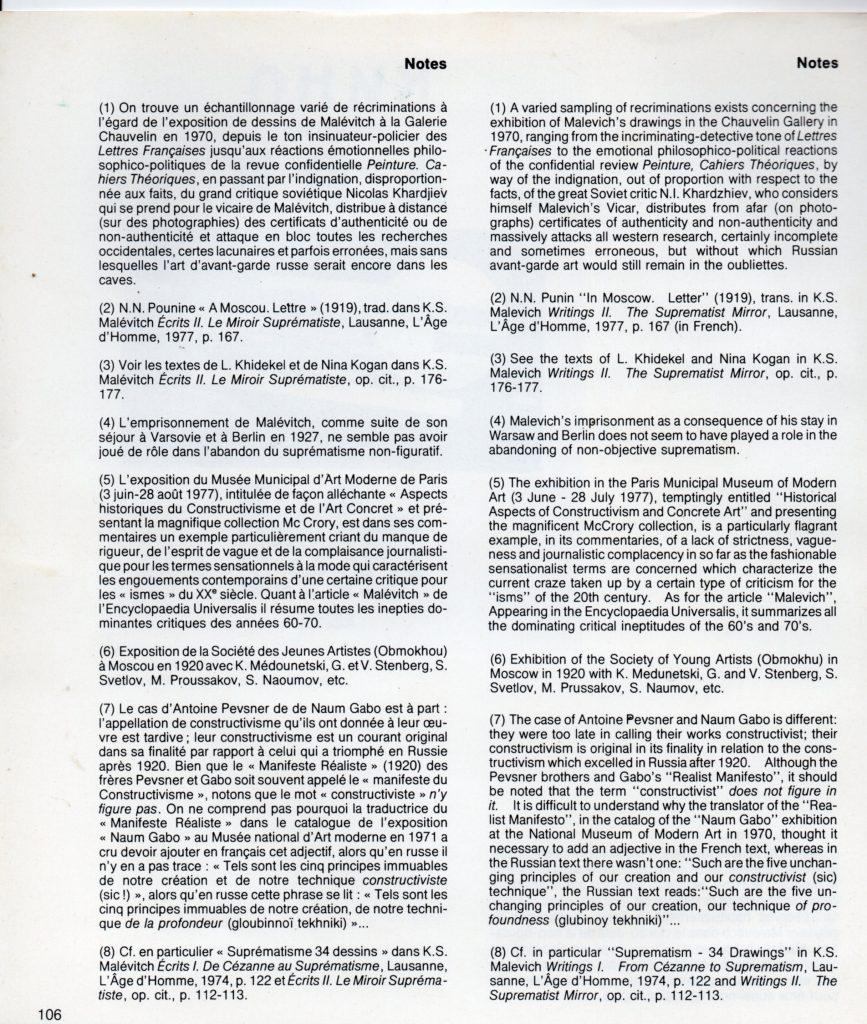 p. 55451
