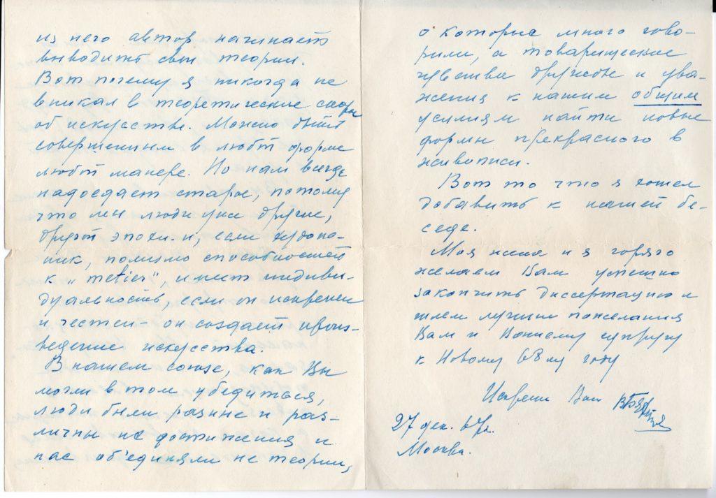 lettre Bekhétïev 5