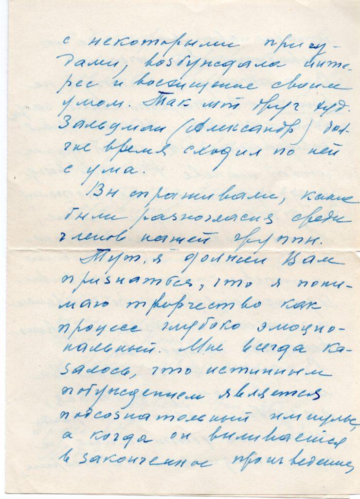lettre Bekhtéïev 4