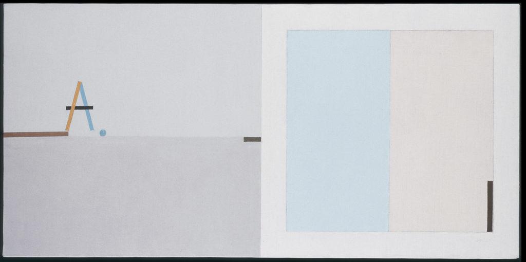 2010.huile.50x100