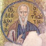 С днём святых Феодора Студита и Мартина Турского!