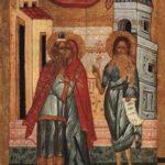 Зачатие Иоанна Предтечи (Целование Захария и Елизаветы).