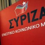 Vive la Grèce!  Η ελπίδα έρχεται, ο φόβος έφυγε