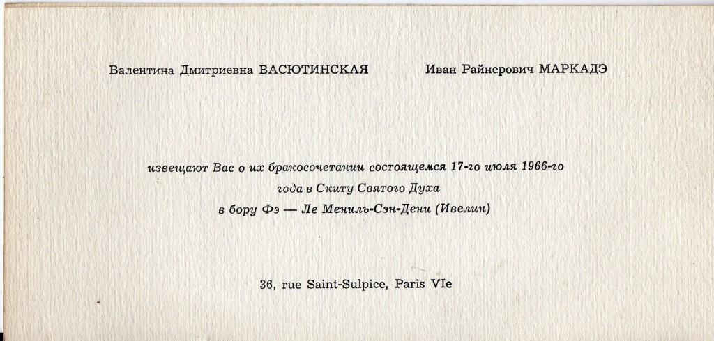 faire-part mariage en russe