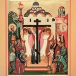 С Воздвижением Креста Господня!