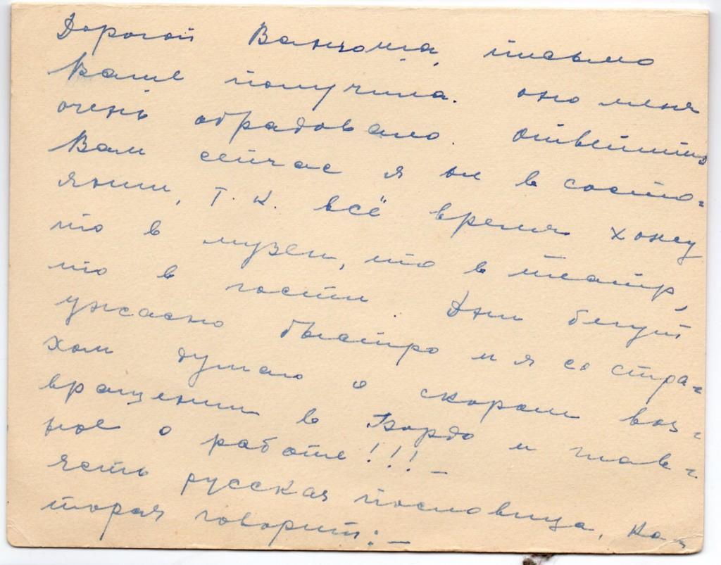 Lettre Lialia 1