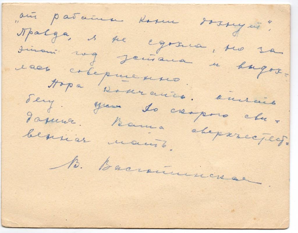 Lettre Lialia 2