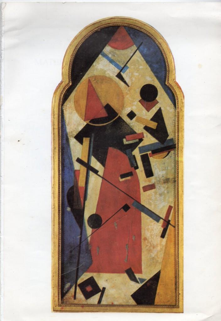 p. 55395