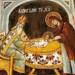 С Праздником Свят. Василия Великого!