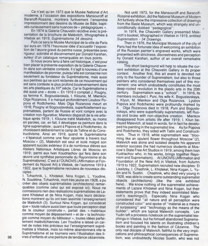 p. 55444