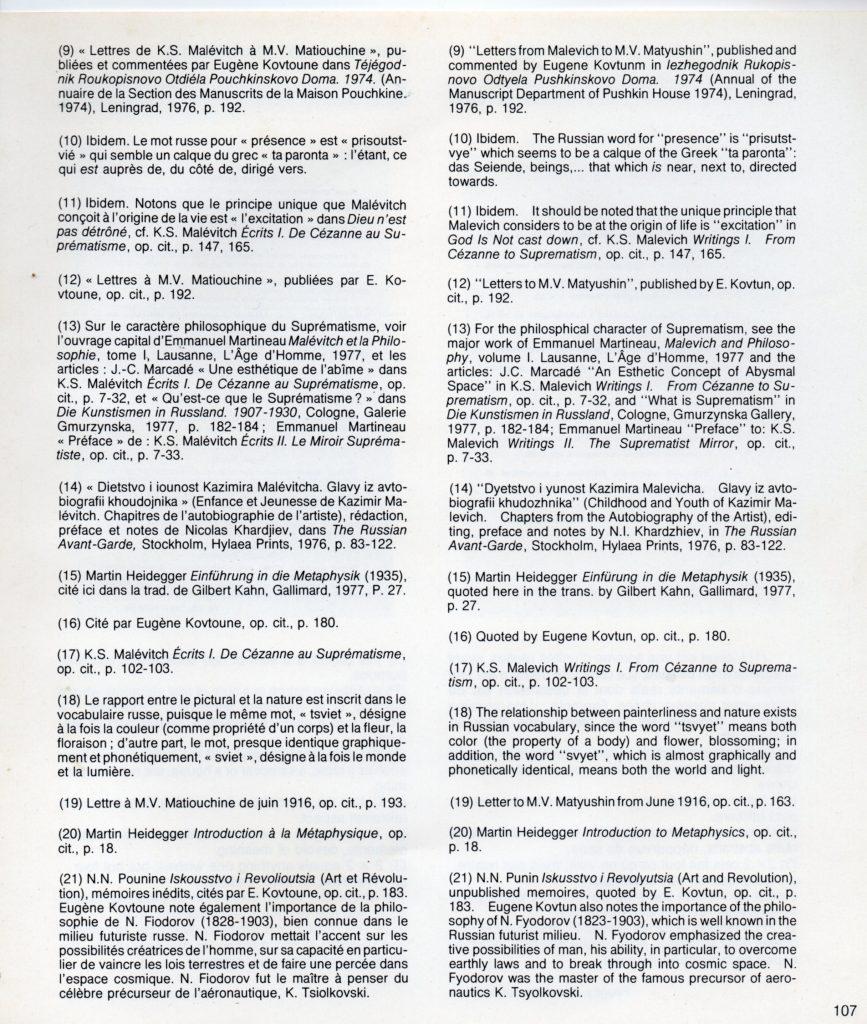 p. 55452