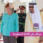 Merkel bien voilée en Arabie Saoudite