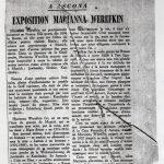 Valentine Wasiutinska-Marcadé sur Marianna Werefkin (1963)