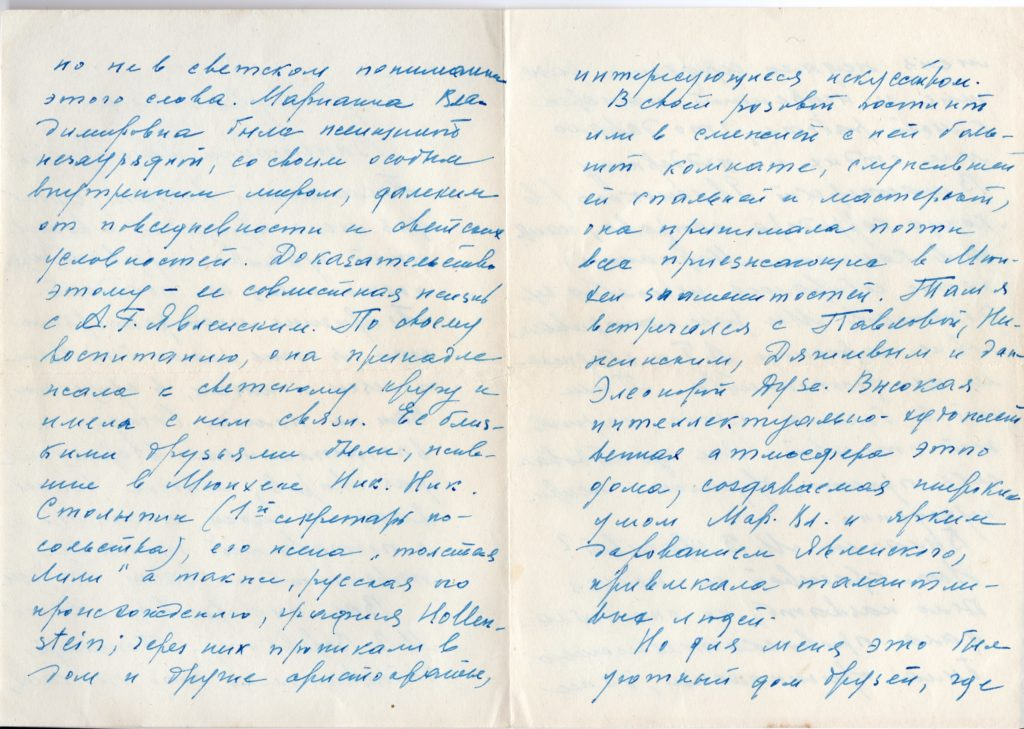 lettre Bekhtéïev 2