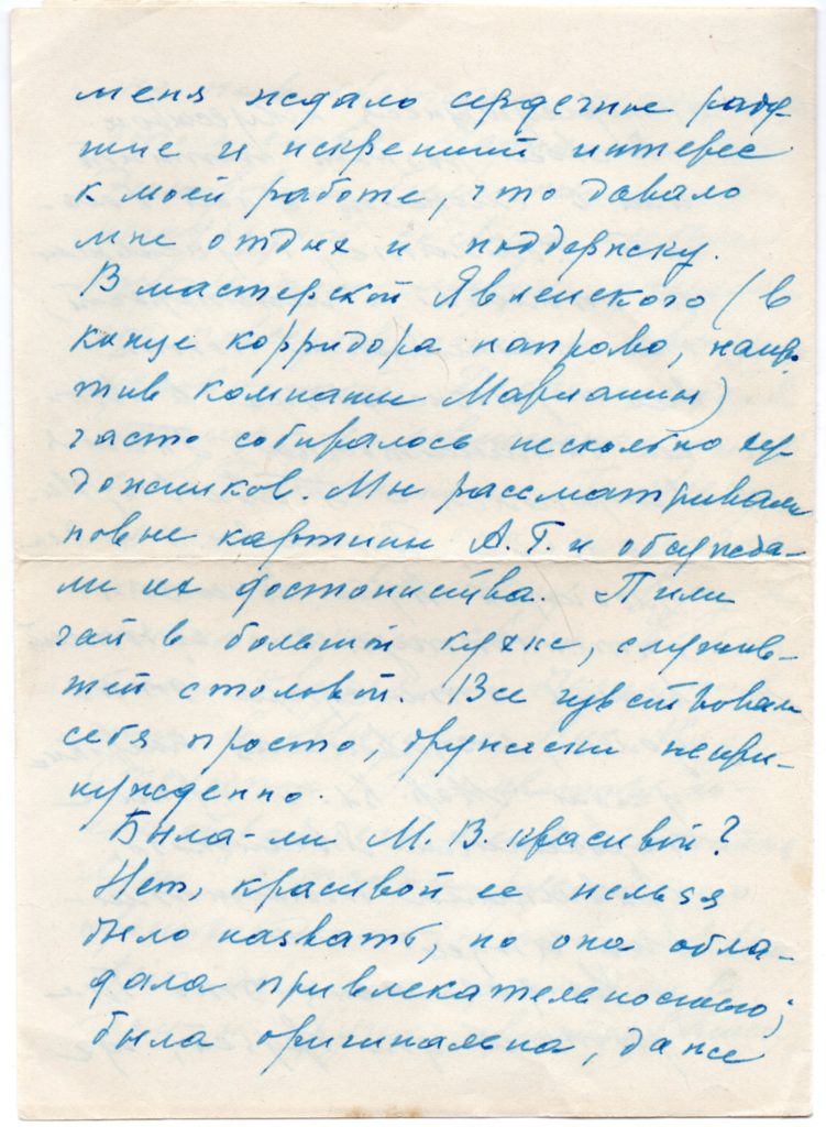 lettre Bekhtéïev <3