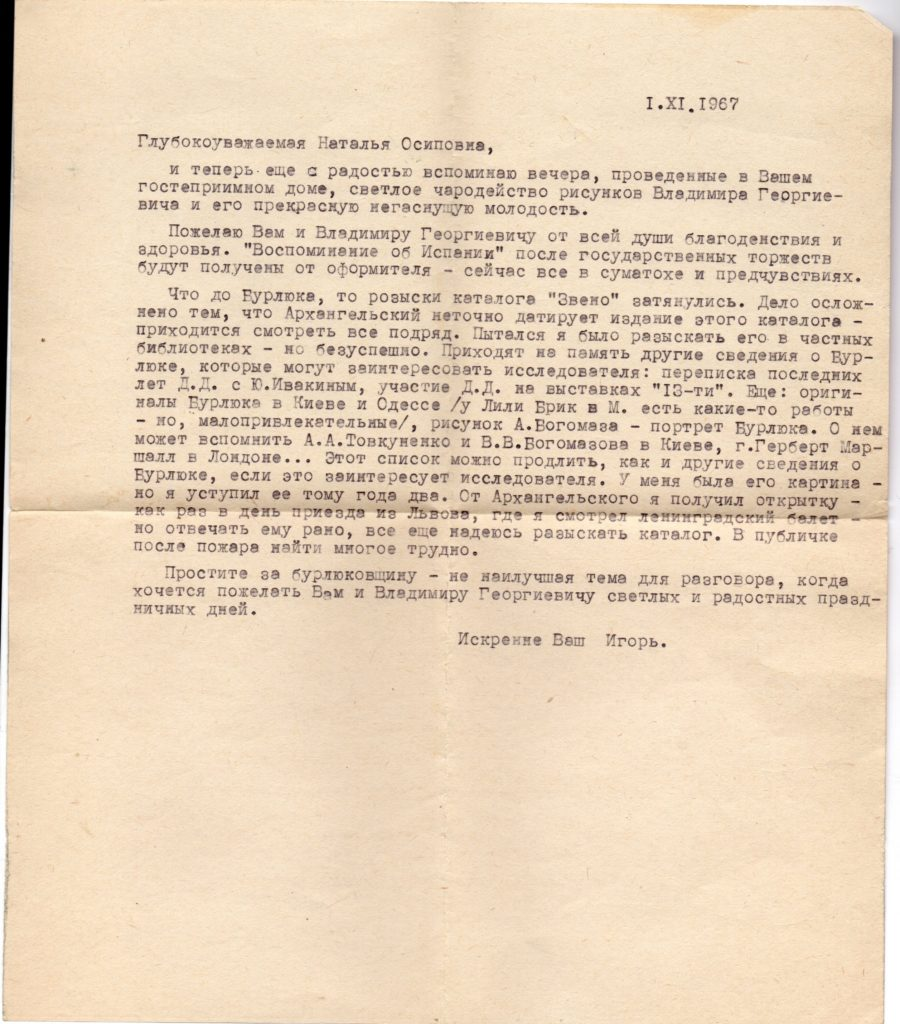 lettre de Grabar à Natalia Bekhtéïéva