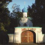 Cyril Semenoff-Tian-Chansky, Église de la  Dormition à Sainte-Geneviève des Bois