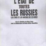 Premières réflexions sur l'état de la Fédération de Russie après la chute de l'URSS en 1990
