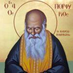 Une Parabole franciscaine de Saint Porphyre (1906-1991)
