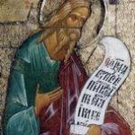 Le prophète Isaïe selon Pouchkine