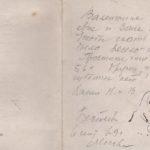 Lettres d'artistes aux Marcadé