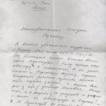 """Lettre de Valentine Marcadé à l'hebdomadaire """"Ogoniok"""" en 1989"""