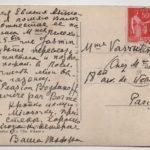 Documents divers et de diverses époques dans les archives de Valentine Marcadé