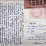 Cartes-lettres des archives en vrac